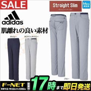 【30%OFF・セール】アディダス ゴルフウェア CCM34 JP SP ストレッチサッカーパンツ (メンズ)|f-netgolf
