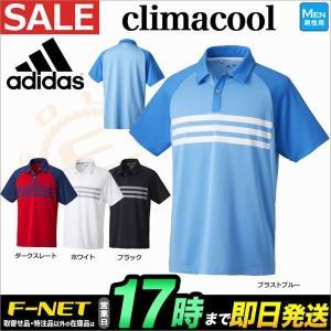 アディダス ゴルフウェア LCD87 CP CLIMACOOL チェストストライプ S/S ポロシャツ (メンズ)|f-netgolf