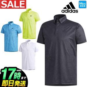 74c08aec2685f アディダス ゴルフウェア FVE71 PF マッププリント S/S B.D. シャツ ポロシャツ (メンズ)