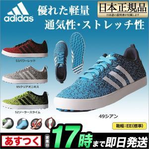 adidas アディダス ゴルフシューズ adicross primeknit アディクロス プライムニット|f-netgolf