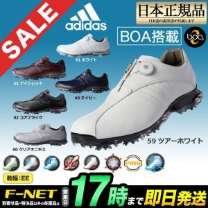 アディダス ゴルフシューズ adipure ray Boa アディピュア レイ ボア|f-netgolf