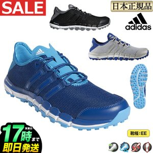 adidas アディダス ゴルフシューズ CLIMACOOL ST/クライマクール ST(メンズ/靴ひもタイプ)|f-netgolf