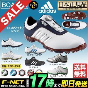 アディダス ゴルフシューズ PURE METAL ピュアメタル BOA|f-netgolf