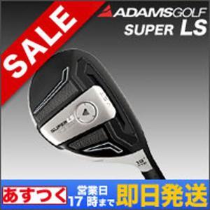 アダムスゴルフ Idea SUPER スーパーLS Hybrid ハイブリッド
