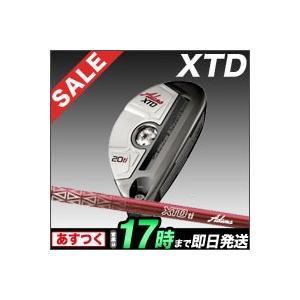 アダムスゴルフ XTD Ti ハイブリッド 三菱レイヨン カーボンシャフト XTD Ti Co-engineered