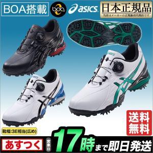 asics アシックス ゴルフシューズ ゲルエース ツアー ボア TGN910 GELACE TOUR Boa|f-netgolf