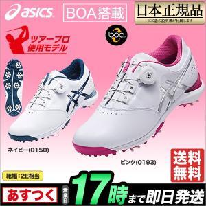 asics アシックス ゴルフシューズ ゲルエース ツアー3 ボア TGN917 GEL-ACE TOUR3 Boa (レディース)|f-netgolf