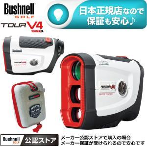 ブッシュネルゴルフ Bushnellgolf ゴルフ用レーザー距離計 ピンシーカー ツアー V4 シ...