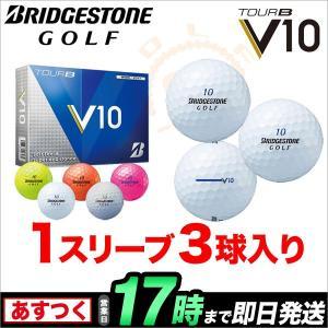 ブリヂストン 16 TOUR B V10 ゴルフボール 1スリーブ(3球)|f-netgolf