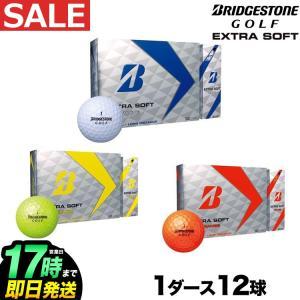 2017年モデル ブリヂストン EXTRA SOFT エクストラソフト ゴルフボール 1ダース(12球)|f-netgolf