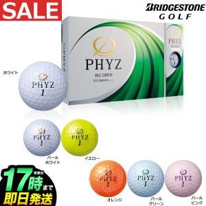 2017年モデル ブリヂストン PHYZ ファイズ ゴルフボール 1ダース(12球)|f-netgolf