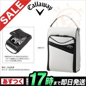 Callaway キャロウェイ CW15 FORCE SHOE CASE WH 5915202 シューズケース|f-netgolf