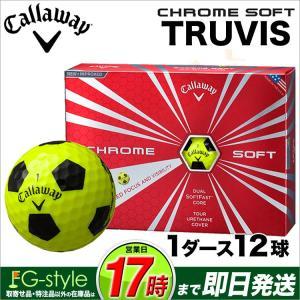 Callaway キャロウェイ ゴルフ CHROME SOFT TRUVIS クロム ソフト トゥルービス イエロー ゴルフボール 1ダース(12球) 【ゴルフ用品】|f-netgolf