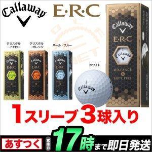 Callaway キャロウェイ E・R・C ゴルフボール 1スリーブ(3球)|f-netgolf