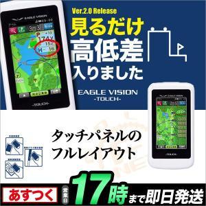 EAGLE VISION イーグルヴィジョン タッチ EAGLE VISION TOUCH EV-421【U10】|f-netgolf