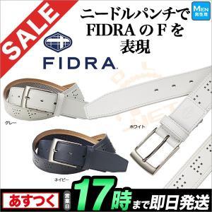 30%OFF・セール・2016-17年秋冬 FIDRA フィドラ ゴルフウェア P141004 パンチングベルト(メンズ) f-netgolf