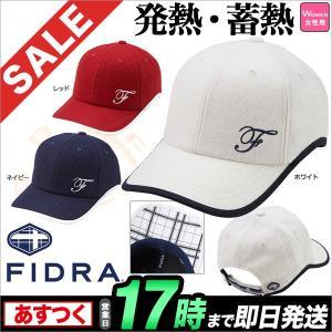30%OFF・セール・2016-17年秋冬 FIDRA フィドラ ゴルフウェア P232606 ウェーブキャップ(レディース) f-netgolf