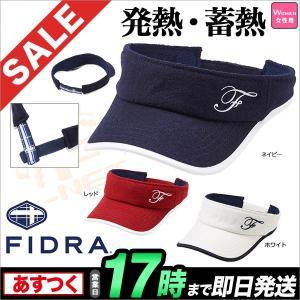 30%OFF・セール・2016-17年秋冬 FIDRA フィドラ ゴルフウェア P232707 ウェーブバイザー(レディース) f-netgolf