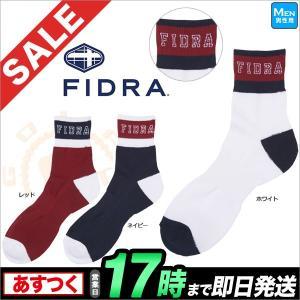 2016-17年秋冬新作 FIDRA フィドラ ゴルフウェア P153111 ショートソックス(メンズ)【U10】 f-netgolf