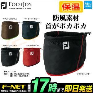 フットジョイ FootJoy メンズ ゴルフアクセサリー 防寒グッズ