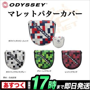 Odyssey Graphic Neo Mallet Cover 16 JM グラフィック ネオ マレット パターカバー|f-netgolf