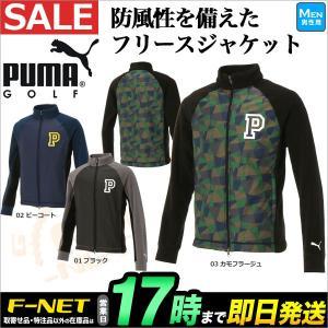 【日本正規品】PUMA GOLF プーマ ゴルフウェア  923624 フリース ジャケット (メンズ)|f-netgolf