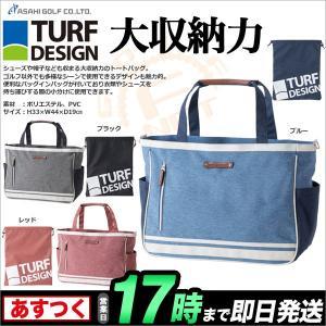 朝日ゴルフ TURF DESIGN(ターフデザイン)  TDTB-1670 トートバッグ