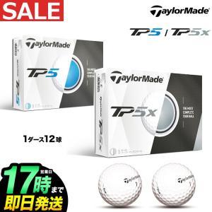 Taylormade テーラーメイド ツアーボール TP5/TP5x ゴルフボール 1ダース 【ゴルフグッズ用品】|f-netgolf