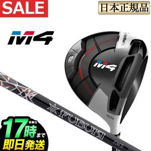 【日本正規品】【ゴルフクラブ】日本仕様 テーラーメード M4ドライバー