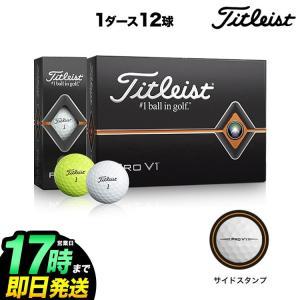 【日本正規品】TitleistGolf タイトリストゴルフ激安 人気 カラーボール ゴルフボール □