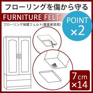 ■特長 ・タンスや書棚等の重量家具の底面に取り付けることにより、フローリングをキズから守り、移動をス...