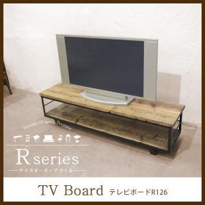 TVボード R(アール)シリーズ アンティークテレビ台 R126 サイズオーダーテレビ台|f-news