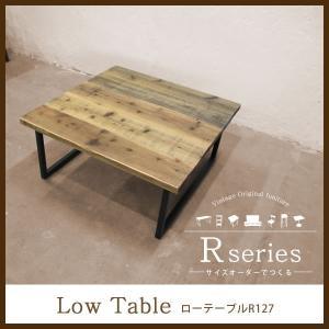 ローテーブル R(アール)シリーズ ローテーブル R127 サイズオーダーローテーブル センターテーブル ソファテーブル|f-news