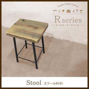 スツール R(アール)シリーズ アンティークダイニングスツール R101 スツール 椅子|f-news