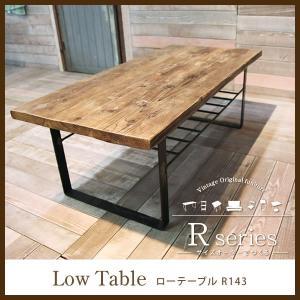 ローテーブル R(アール)シリーズ 曲げ脚ローテーブル R143 サイズオーダーローテーブル センターテーブル ソファテーブル|f-news