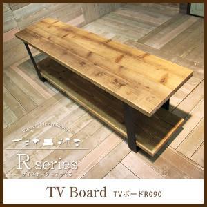 TVボード R(アール)シリーズ アイアンテレビボード R090 2サイズテレビ台|f-news