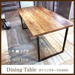 ダイニングテーブル R(アール)シリーズ 四角脚ダイニングテーブル R091 リビングテーブル 食卓テーブル|f-news