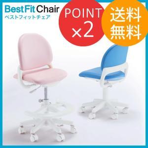 学習椅子 ベストフィットチェア コイズミ学習机 2017年|f-news