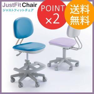 学習椅子 ジャストフィットチェア コイズミ学習机 2017年|f-news