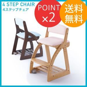学習椅子 4ステップチェア コイズミ学習机 2016年|f-news