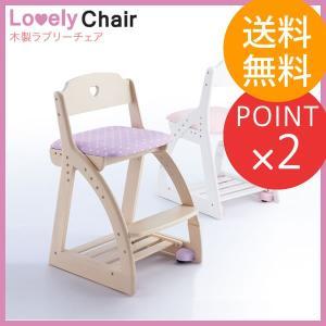 学習椅子 木製ラブリーチェア コイズミ学習机 2017年|f-news