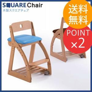 学習椅子 木製スクエアチェア コイズミ学習机 2017年|f-news