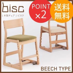 学習椅子 木製チェア ビスク ビーチタイプ コイズミ学習机 2017年|f-news