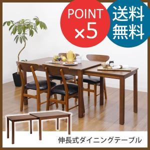 伸長式ダイニングテーブル SHION シオン 【テーブルのみ】 テーブル デスク 120〜200×75cm f-news