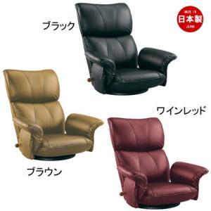 宮武製作所 スーパーソフトレザー座椅子 YS-1396HR|f-news