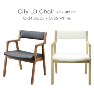 ダイニングチェア 肘付き 木製 北欧 シギヤマ家具 City C-34 C-35 シティ LDチェア ホワイト ブラック オーク ウォールナット 岩倉榮利 チェア 椅子 シンプル|f-news