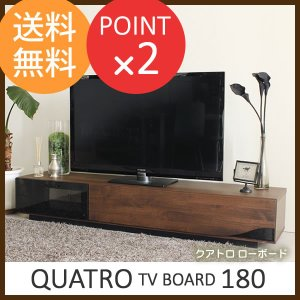 テレビ台 TVボード 180ローボード クアトロ W1800×D420×H300 白家具 木目 f-news