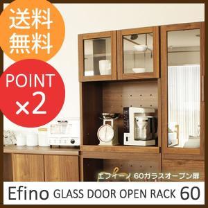 60ガラスオープン扉 Efino エフィーノ 上台専用タイプ|f-news