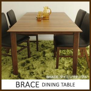 BRACE ブレイス 150-180伸長式ダイニングテーブル f-news