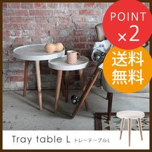 サイドテーブル 北欧 木製 ベッド トレーテーブル 大 Lサイズ ホワイト テーブル ベッドサイドテーブル 天然木 3本脚 ソファテーブル サイドテーブル|f-news